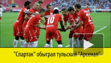 """Спартак"" разгромил ""Арсенал"""