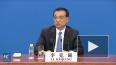 Китай пригрозил США ответными мерами на вмешательство ...