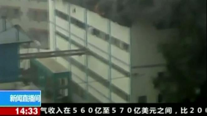 Пожар на китайском фармацевтическом заводе