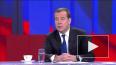 """Медведев заявил об угрозе """"беспощадного бунта"""" в России"""
