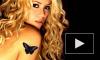 Шакира официально подтвердила, что беременна