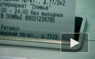 Росстат: россияне тратят на мясо 30% от продуктового бюджета