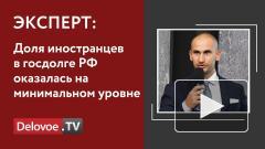Доля иностранцев в госдолге России снизилась до уровня 2015 года