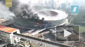"""Пожар на стадионе """"Шанхай Шеньхуа"""""""