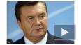 Заявление Виктора Януковича: США развязали на Украине ...