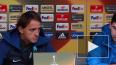 "Манчини заявил, что матч с ""Реал Сосьедад"" будет тяжелей..."
