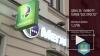 «Мегафон» начал брать деньги за недоступных абонентов