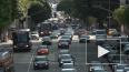 В России стало больше автомобилей, которые облагаются ...