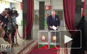 В Белоруссии огласили предварительные результаты голосования