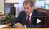 Видео: встреча Путина с Шойгу по поводу Минобороны