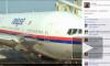 Боинг 777, последние новости: в зоне падения самолета до сих пор лежат тела, представители ОБСЕ попали под обстрел