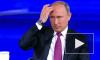 Путин: нам нужно деполитизировать проблему Исаакия, забыть о ней