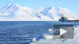 Посольство РФ обвинило Норвегию в нарушении договора ...