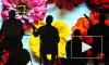 Группа Coldplay отказалась от тура ради заботы об окружающей среде