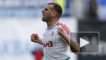 «Локомотив» не смог победить «Томь»
