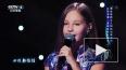 ДочьВитаса участвует в шоу талантов в Китае