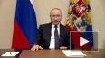 Путин рассказал об официальном числе безработных в Росси...
