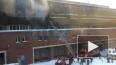 Во время пожара в Газетном комплексе пострадали три ...