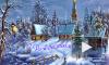 Рождество Христово-2015: красивые поздравления в стихах и прозе