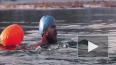 """""""Горячие головы"""" из Иркутска переплыли Ангару в минусовую ..."""