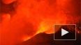 Жерло вулкана Плоский Толбачик взорвалось при извержении