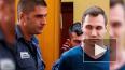 До 80 лет тюрьмы грозит экстрадированному в США россиянину ...