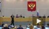 Второй депутат Госдумы РФ сообщил о своем заражении коронавирусом