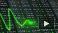 Российский рынок акций закрыл торги сильнейшим падением ...