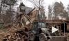 На Колтушинском шоссе снесли деревянное здание бывшего Горкома комсомола