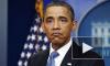 Россия готовит новые санкции против ЕС и США, Барак Обама временно прервал отпуск