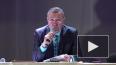 Видео: главаГончаровского сельского округа провелотчет ...