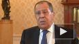 Лавров заявил о противоречивости и опасности действий ...