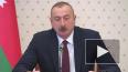 Президент Азербайджана назвал невозможным вступление ...