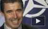 Расмуссен: У России и НАТО еще есть время, чтобы прийти к согласию