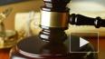 Конституционный суд России поручил пересмотреть приговор ...