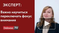 В России с переработками сталкиваются 90% работников
