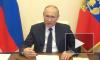 Путин проведет совещание по эпидемиологической обстановке в России