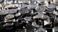 Россияне не забрали выигрышей в лотерею на 3 млрд рублей