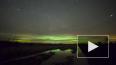 Невероятное северное сияние в Латвии попало на видео