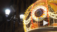 Санкт-Петербург подготовили к встрече Нового года