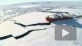 На помощь российскому судну в Антарктике пришел южнокоре...