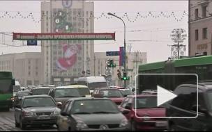 Белоруссия накануне выборов
