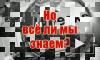 В Москве 23 февраля состоится митинг сторонников Путина