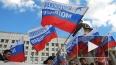 «Россия молодая» отбила у оппозиции Лубянку для митингов ...