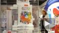 В Эрарте презентовали книгу основателя музея. Она ...
