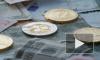 В России запретят расплачиваться биткоинами