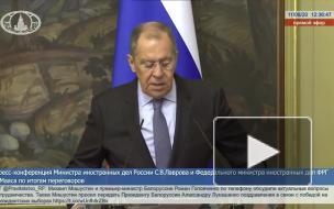 Лавров: Россия фиксировала множество исходящих из Германии кибератак