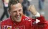 Известный гонщик Михаэль Шумахер может вернуться домой на Рождество