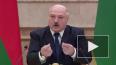Лукашенко напомнил белорусам о путче срасстрелом ...