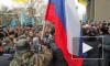 Митинг в Симферополе продолжается. Крымские татары требуют введения режима ЧП